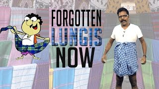 The Expressive Power of Lungi | Forgotten Lungi | Badava Gopi | Interval
