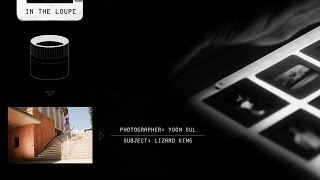 getlinkyoutube.com-Lizard King by Yoon Sul - In The Loupe