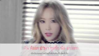 getlinkyoutube.com-[Karaoke/Thaisub] I - Taeyeon (태연) feat. Verbal Jint