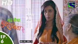 Bade Bhaiyya Ki Dulhania - बड़े भैया की दुल्हनिया - Episode 6 - 25th July, 2016
