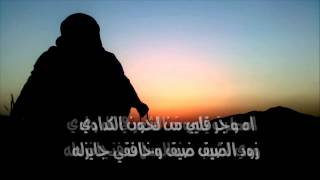getlinkyoutube.com-اهداء من خالد جميعان الرشيدي