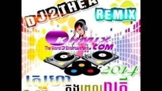 getlinkyoutube.com-02  DJ 2 THEA REMIX Pel Roloeum Srech Srech 2014 ពេលរលឹមស្រិចៗ Remix   YouTube