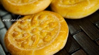getlinkyoutube.com-Koloocheh (Persian Cookie) Recipe