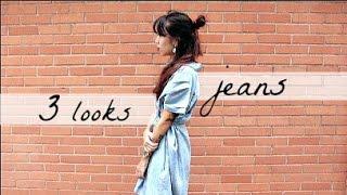 3 LOOKS // com Jeans