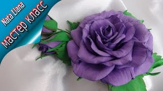 getlinkyoutube.com-Как сделать Розу и Бутон Розы из Фоамирана.  МК с Выкройками. / Foam rose