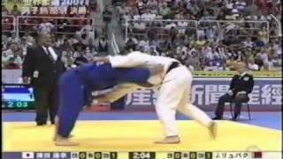 MUNETA,Yasuyuki (JPN)-RYBAK,Jury(BLR)2007 World Judo Championship(m Open)Final