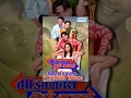 Mazha Navra Tujhi Baiko Full Length Movie