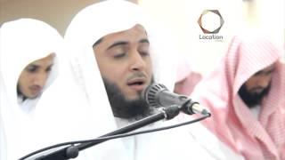 getlinkyoutube.com-تلاوة رائعة من سورة الفرقان   الشيخ عبدالعزيز الزهراني   جامع عمر بن الخطاب بحداء .