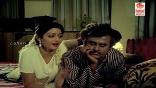 Tamil Old Video Songs | Pona Poguthu song | Naan Adimai Illai Movie Full Songs