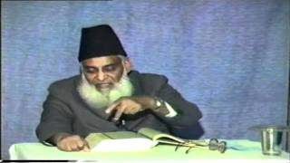 2/7- Tafseer Surah Al-Hashr (05 To 09) By Dr. Israr Ahmed