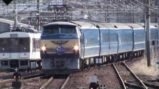 getlinkyoutube.com-富士・はやぶさ最終列車 9001レ 新山口駅 【The last run of Fuji & Hayabusa】