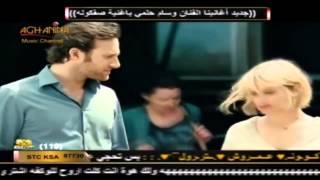 getlinkyoutube.com-احمد الحلاق-شوف شصار - YouTube