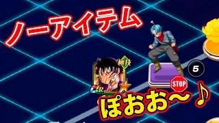 【ドッカンバトル】後編 仮面のサイヤ人サンド アイテムなしでボスラッシュ!【Dokkan Battle】
