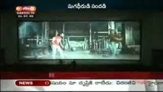 getlinkyoutube.com-Magadheera chiru entrance