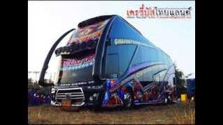 getlinkyoutube.com-Tchu Tcha Tcha [156] - Dj.it.Remix เครซี่บัสไทยแลนด์