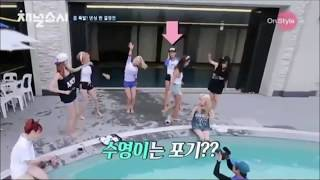 getlinkyoutube.com-SNSD CHANNEL RANDOM DANCE CUT (episode 5)
