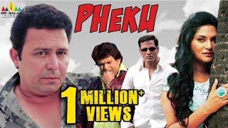 Hyderabadi Pheku Full Movie | Latest Hindi Full Movies | Mast Ali, Salman Hyder