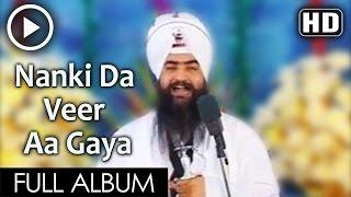 getlinkyoutube.com-Nanki Da Veer Aa Gaya   Guru Nanak Dev Ji   Tarsem Singh Moranwali   Gurbani   Dhadi Vaar