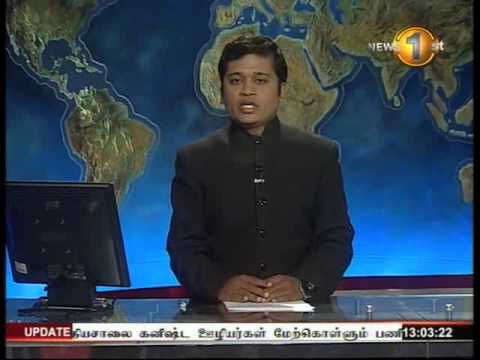 1PM Newsfirst Lunch time Shakthi TV  21th July 2014