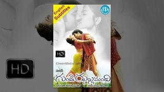 getlinkyoutube.com-Gunde Jhallumandi Telugu Full Movie || Uday Kiran, Aditi Sharma || Madan || M M Keeravani