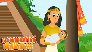 getlinkyoutube.com-Moses Grows Up as a Prince! (Malayalam)- Bible Stories For Kids!