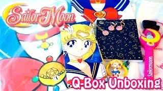 getlinkyoutube.com-Sailor Moon Q-Box Unboxing - Kawaii Surprise Subscription - 美少女戦士セーラームーン - 세일러문