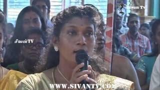 சூரிச் அருள்மிகு சிவன் கோவில் தீர்த்தத்திருவிழா.  10.07.2016