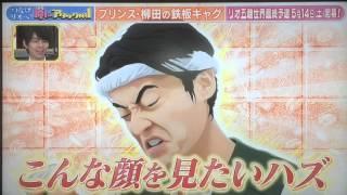 噂にアタックNo. 1【柳田将洋】