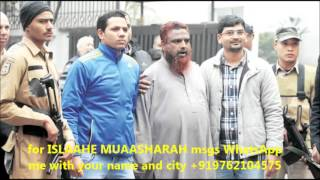 getlinkyoutube.com-113 ISLAAHE MUAASHARAH, Maulana Anzar Shah Ki Giraftari Huq Dabane Ki Sazish,By Maulana Akbar Hashmi