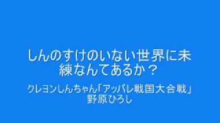 getlinkyoutube.com-アニメ&マンガ名言集