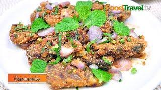 getlinkyoutube.com-น้ำตกปลากระป๋อง Deep Fried Cannel Fish Salad