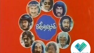 getlinkyoutube.com-Prema Zindabad (1990) Telugu  Full Movie Jandhyala Comedy