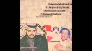 getlinkyoutube.com-شرد البيوت مهنا العتيبي كلمات مرزوق الثبيتي