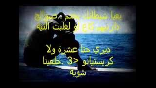 getlinkyoutube.com-سمعت بيها الشاب عاقيل كلمات Cheb Akil - Sma3t Biha 2013 paroles