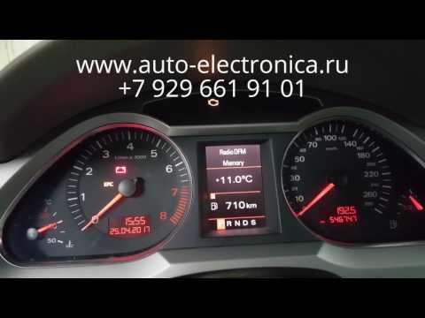 Скрутить пробег Audi A6 2007г.в, без снятия приборной панели, через OBD, Раменское, Жуковский,Москва