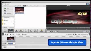 getlinkyoutube.com-شرح عمل بنر احترافي عن طريق برنامج المونتاج Avs Video Editor