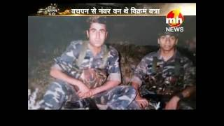 getlinkyoutube.com-Best Documentary On Shaheed Cpt. Vikram Batra (Kargil War Martyr), Part-1
