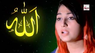 HAMMD ALLAH ALLAH - GULAAB - OFFICIAL HD VIDEO - HI-TECH ISLAMIC