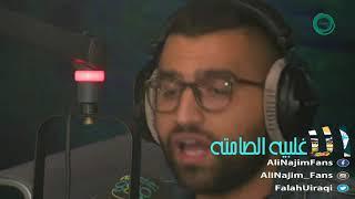 getlinkyoutube.com-علي نجم - هذي شخصيتي - الاغلبيه الصامته 05-10-2015