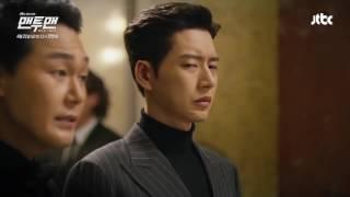 Park Hae Jin 朴海鎮 박해진 - JTBC Man x Man Trailer [朴成雄]