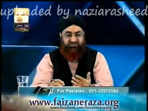 Powder form ghiza men koi janwar gir k mar jay to us k istemal ka kia hukum hay???By Mufti Akmal