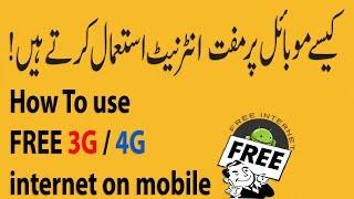 getlinkyoutube.com-How to use free 3G/4G internet on mobile ( Urdu / Hindi )