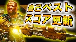 getlinkyoutube.com-【BO3実況】ハセシンのDOM実況 ~自己ベストスコア更新!忙しすぎる試合!~part74