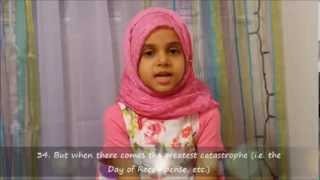 Surah An Naziat #79 recited by Maryam Masud Laam