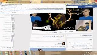 getlinkyoutube.com-اضافة الف 1000 صديق بدون حظر طريقة فعالة 2014