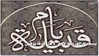 getlinkyoutube.com-نداء ونخوة من قبيلة يام الى قبيلة شمر  بصوت بن باصم ( صوت يام )