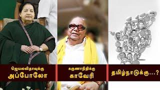 getlinkyoutube.com-Apollo for Jaya, Kaveri (hosp) for Karunanidhi...What for TN?
