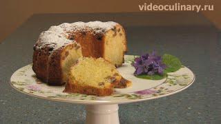 Рассыпчатый кекс - Рецепт Бабушки Эммы