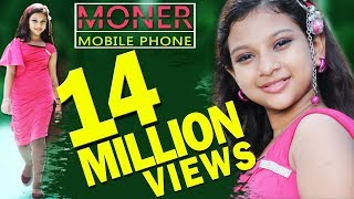 getlinkyoutube.com-Bangla Song - 2016 । Moner Mobile Phone a Kew Dilo Na Call ।   Nobody Call Me Cell Phone of Mind