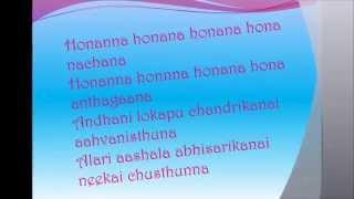 getlinkyoutube.com-Dhivara song lyrics :: Bahubali - The Begginning :: Bahubali songs